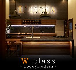 W class - woodymodern -