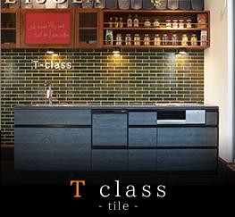 T class - tile -