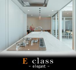 E class - tile -