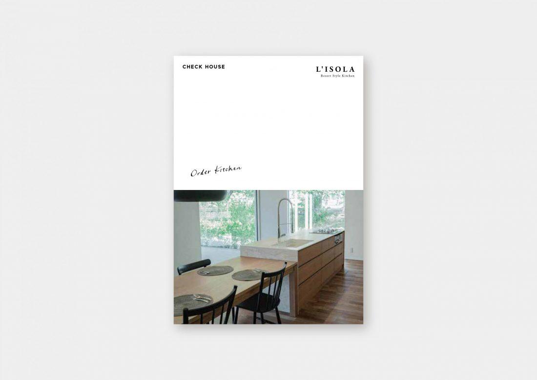 """オリジナルキッチンの""""L'ISOLA"""" ラインナップのご紹介"""