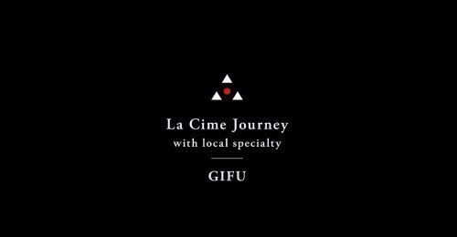 La Cime Journey -GIFU <10/23-24> 限定イベント開催