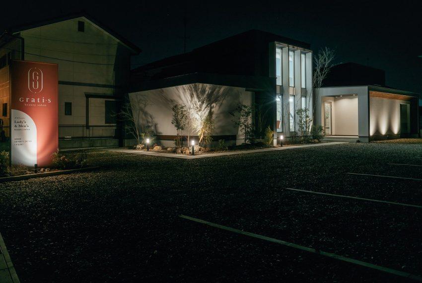 エステサロン+住宅